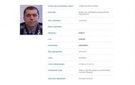 СБУ объявила в розыск генерала МВД