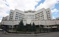 КСУ отложил рассмотрение закона о люстрации – СМИ