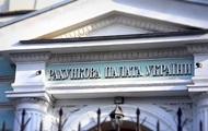У Рахунковій палаті заявили про ризик для Бюджету України на 2020 рік