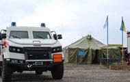 ВСУ объявили пасхальный режим тишины на Донбассе