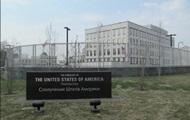 Посольство США прокомментировало дело ПриватБанка
