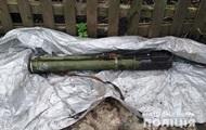 У Бахмуті пенсіонер знайшов на городі гранатомет
