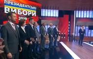 Зеленський представив членів своєї команди