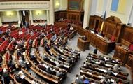 Рада рассмотрит закон об импичменте президента