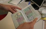 Спрос на шенгенские визы в Украине упал в четыре раза