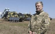 Порошенко назначил военным три новых праздника