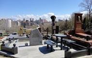В Киеве мужчина умер на Байковом кладбище – СМИ