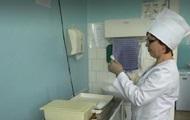 Регіони України отримають першу партію вакцин проти сказу