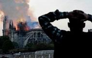 Следствие установило место возникновения пожара Нотр-Дама