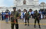 Влада Шрі-Ланки встановила винних у вибухах