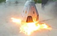 Испытания пилотируемого корабля SpaceX провалились
