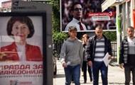 У Північній Македонії обирають нового президента