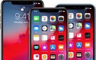 Инсайдер назвал главное новшество iPhone 2020
