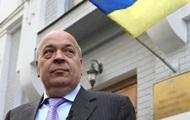 Москаль подав заяву про відставку