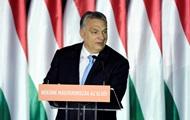 Венгрия поздравила Зеленского с победой на выборах