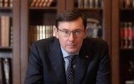 Луценко обрадовался  намерениям Януковича вернуться в Украину