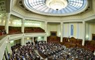 Осталось рассмотреть 17 поправок к закону о языке
