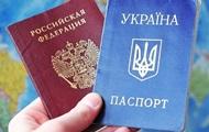 РФ упростила получение гражданства жителям