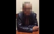 В Донецкой области задержали