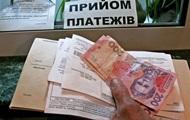 Коммуналку не оплатили 25% получателей субсидии