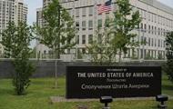 Посольство США осудило указ Путина по паспортам