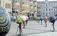 Пасхальные выходные: куда пойти в Киеве с 27 апреля-1 мая