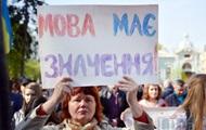 В МИД РФ отреагировали на языковый закон Украины