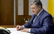 Порошенко одобрил решение СНБО о тратах на оборону