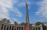 РФ выразила протест из-за облитого краской памятника в Австрии