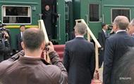 Ким Чен Ын покинет Россию раньше, чем ожидалось