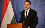 Венгрия и Словакия готовятся к прекращению транзита газа через Украину