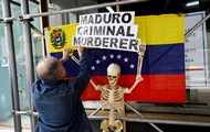 США требуют, чтобы Мадуро покинул Венесуэлу