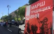 В Украине отмечают День труда