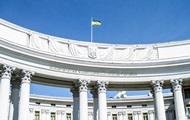 Киев о паспортизации РФ: Юридически ничтожно