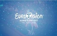 Конкурсантов Евровидения-2019 обязали сдать анализ крови