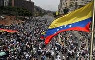 В МИД Украины отреагировали на эскалацию в Венесуэле