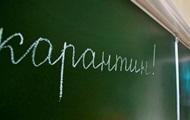 В Житомирской области школу закрыли на карантин из-за кори