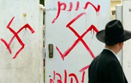 Критическая ситуация. В мире растет антисемитизм