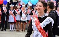 Последний звонок и выпускной в Украине