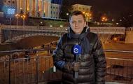 Нардепы взяли на поруки участника АТО, подстрелившего журналиста в Киеве