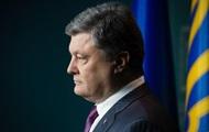 Итоги 07.05: Порошенко и ГПУ, глава Антикорсуда