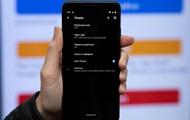 Третья бета-версия ОС Android Q стала доступна