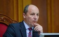 Антикоррупционная прокуратура допросила Парубия