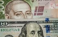Нацбанк продолжает укреплять курс гривны