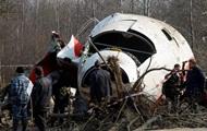 РФ разрешила Польше осмотреть самолет Качинского