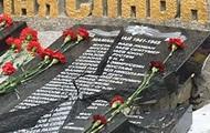 Под Севастополем разбили памятник погибшим на войне крымским татарам