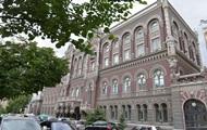 Нацбанк составил план отмены валютных ограничений