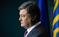 Порошенко рассказал о допросе в ГПУ