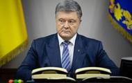 Прокуроры допрашивали Порошенко в АП