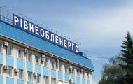 Центр Ровно обесточен из-за аварии
